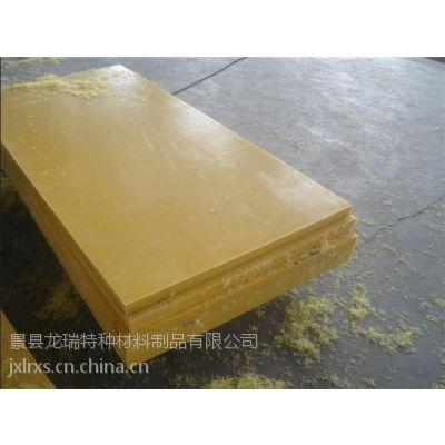超高板的特点_景县龙瑞特种材料(图)_超高板的生产厂家