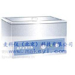 KH300型 超声波清洗器库号;3664