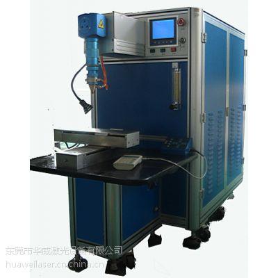 熔覆激光焊接机 液压轴激光熔覆机 轴承位磨损激光熔覆修补机 金属缺陷激光修复机