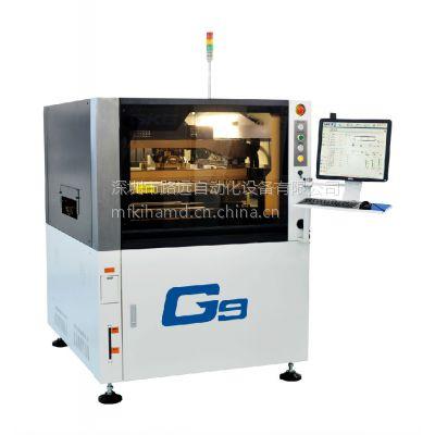 厂家直销GKG全自动锡膏印刷机G9 邵阳岳阳张家界益阳SMT贴片加工厂家