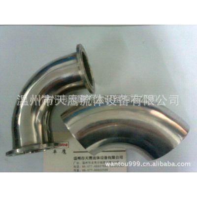 供应不锈钢卫生级焊接弯头(Φ19-Φ133),质量保证。