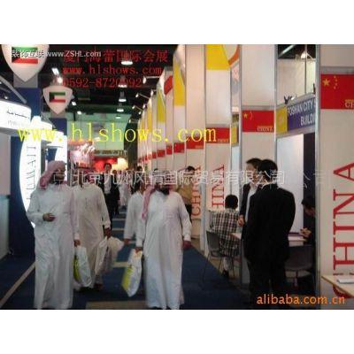 供应提供沙特旅游服务