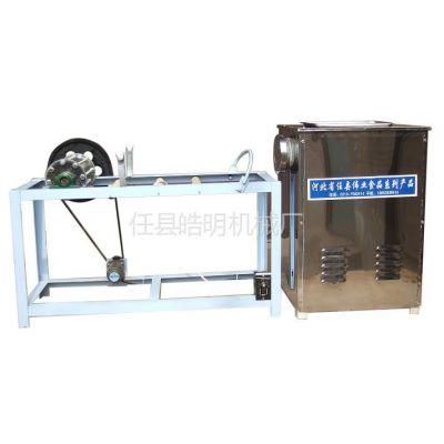 供应生产皓明机械30型烤冷面机烤冷面机器价格多少钱在哪里有卖的