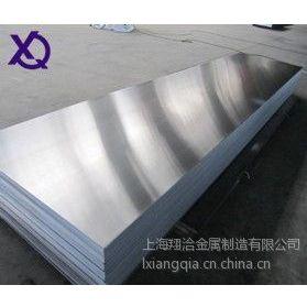 供应生产厂家特价出售6061-T6铝合金棒保证产品质量