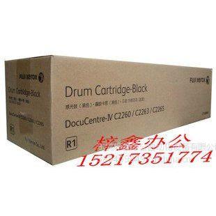供应回收富士施乐C3370/C3371/C3373/C3375墨盒碳粉盒硒鼓配件耗材