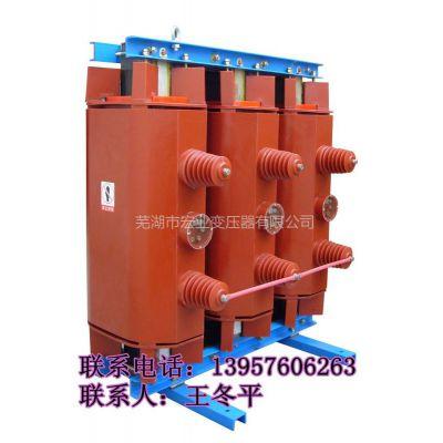 供应SC10-100/27.5-0.4牵引变压器