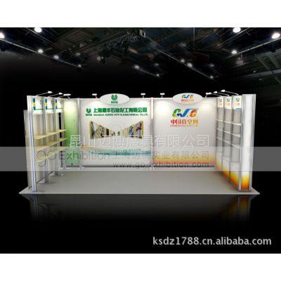 供应展览展示器材,化工便携展位