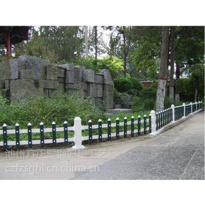 供应安徽滁州PVC草坪护栏绿化带护栏花坛围栏