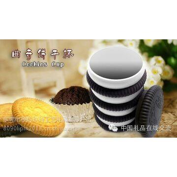 供应2014厂家批发直销爆款创意饼干型订制定做公司LOGO塑料广告杯