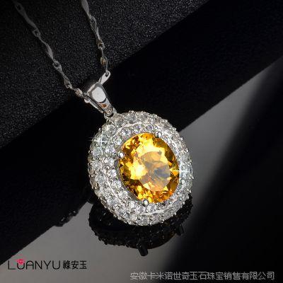 LUANYU S925银镶嵌天然黄水晶项链 简约时尚2.6克水晶吊坠饰品