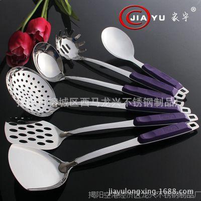 不锈钢厨具套装 厨具七件套装 紫韵亮光烹饪铲勺 不锈钢厨房用品