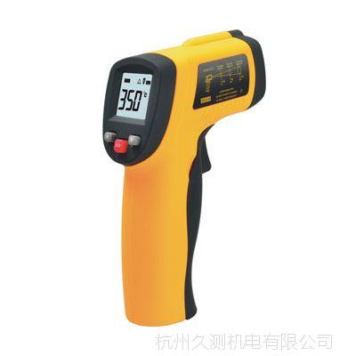 浙江江苏上海供应GM300红外测温仪
