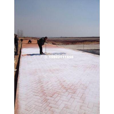 混凝土表层专用保护剂(无色透明桶装50kg)