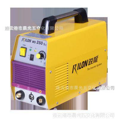 深圳瑞凌焊机-锐龙牌逆变直流氩弧焊机 WS 250S