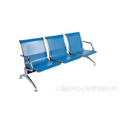 品升家具厂供应:PS-1009三人位机场椅/连排椅/钢制排椅/剧场椅