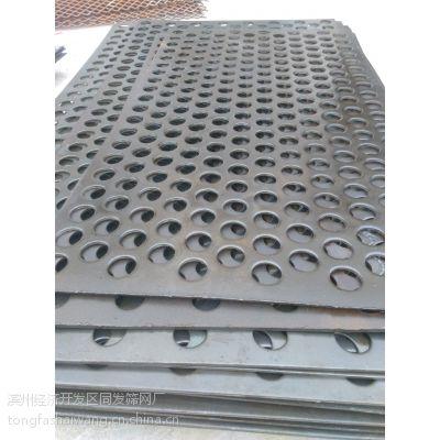同发牌5mm板厚高锰钢筛网冲孔板圆孔厂家直销