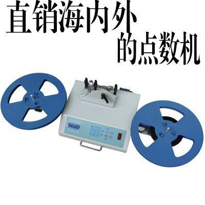 供应江苏直销裕富翔 广东可调速型贴片零件计数器销带打印功能 SMD物料盘点机 点料机