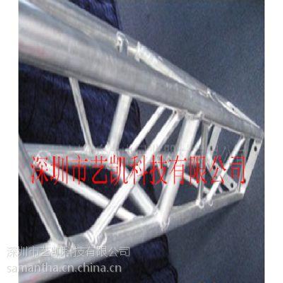 供应激光灯支架三角架制作 不锈钢灯光架图片