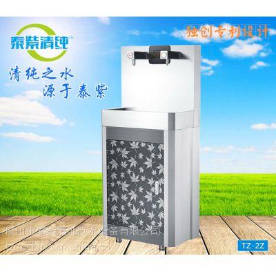 泰紫清纯厂家供应不锈钢节能饮水机_步进式开水器_校园饮水机
