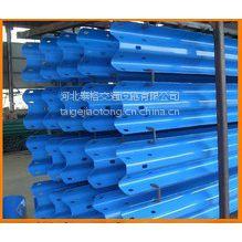 供应重庆省长安乡镀锌护栏板桥梁护栏板厂家泰格 供应 4320*310*85*3