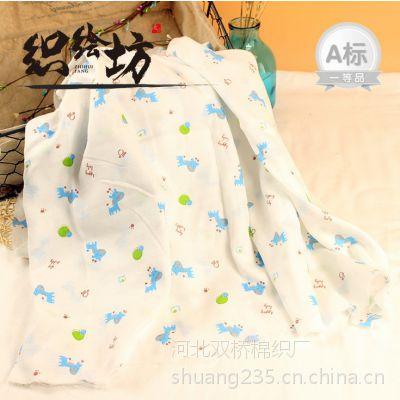 织绘坊印花卡通小牛双层纱布母婴儿纱布面料工厂批发