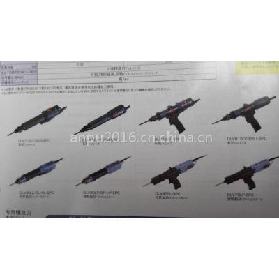 日本/达威/DEIVO/DLV8241-SPC/电动螺丝刀