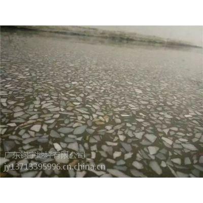 东莞石龙镇旧水磨石地面硬化--茶山镇仓库水磨石起灰处理--地面亮汪汪
