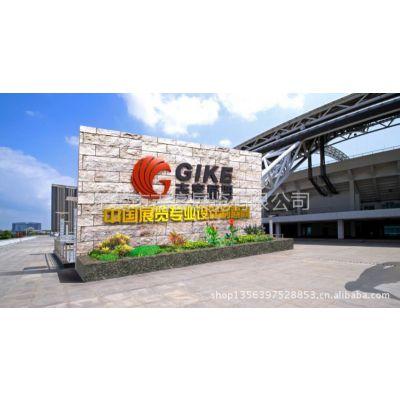 供应上海13届国际电力电工设备技术展04.8日设计制作搭建