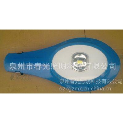 供应莆田LED集成路灯10W-60W 中华型 厂家研发生产