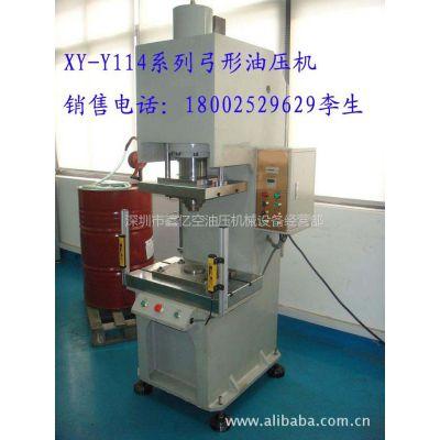 供应弓形液压机|惠州弓形液压机|江门弓形液压机|珠海弓形液压机