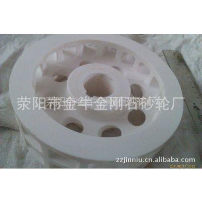 供应大型99氧化铝氧化锆陶瓷风轮