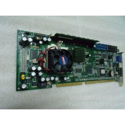 供应研祥 FSC-1613VN工业主板 A1B1 带CPU内存风扇 全新包装盒 保一年