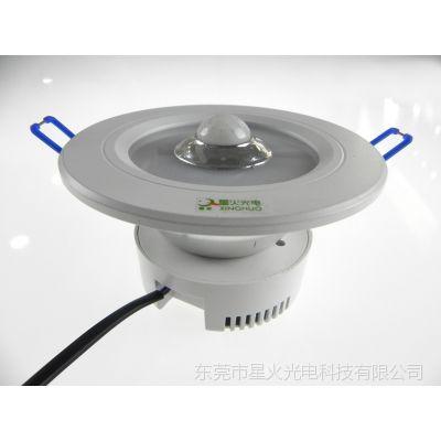 供应LED红外人体感应双亮度LED筒灯 智能感应天花灯 诚招代理 LED灯具