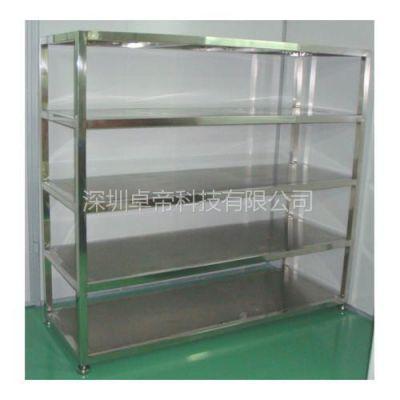 供应防静电不锈钢货架深圳制造厂家
