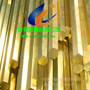 供应GCuAl10Fe3 日本铜合金 GCuAl10Fe3