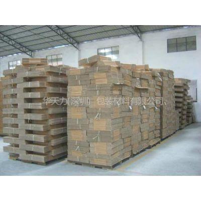 供应深圳龙华纸箱,龙华大浪纸箱,大浪的纸箱供应商