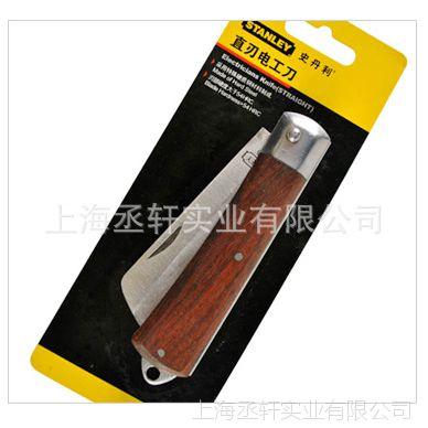 史丹利 手动工具 直刃电工刀 205mm 锰钢 红木手柄 10-225-23