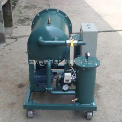 ZJD-F-20重庆柴油除杂滤油机