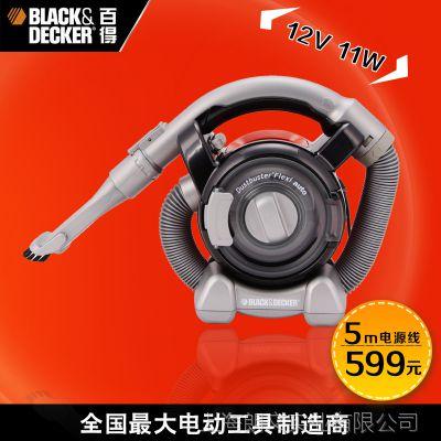 百得BLACK&DECKER 车载吸尘器 PAD1200-XJ