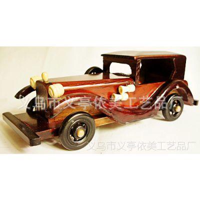 精品木质老爷车、仿真车模、汽车模型、木制品 10寸F