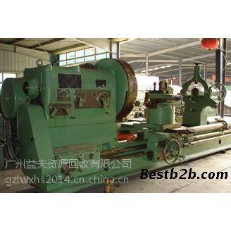 专业收购广州工厂二手机床,二手大型车床回收