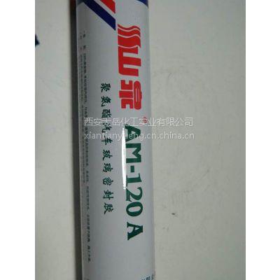 山泉AM-120A聚氨酯汽车玻璃密封胶、聚氨酯汽车机械密封胶,单组份,高强度,黑色膏状物