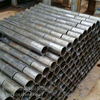 山东聊城酸洗、冷轧精密钢管@冷挤压无缝钢管价格%¥厚壁冷轧光亮管加工、切割、定尺