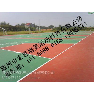 日照环保硅pu排球场哪里有售 环保硅pu排球场品牌型号 环保硅pu排球场特性