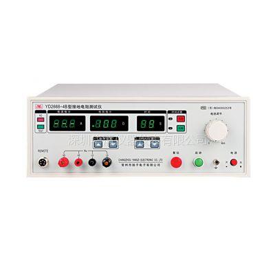 YD2668-4B---YD2668-4B-YD2668-4B 接地电阻测试仪
