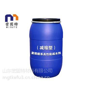 缓凝型高性能减水剂