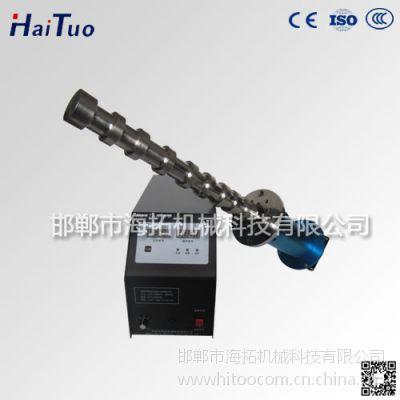 供应邯郸海拓超声波分离、提取、萃取、乳化设备