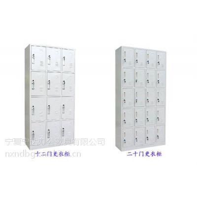 储物柜、宁夏更衣柜厂家(图)、银川员工储物柜