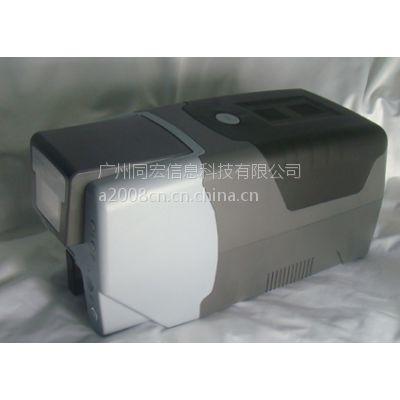 供应广州批发TP-9100证卡机,TP-9100证卡打印机,会员卡打印机