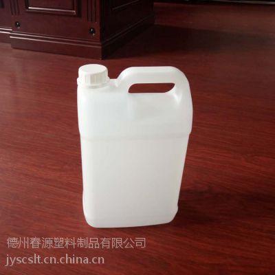 2.5升食品塑料桶,5L扁方塑料桶,香精塑料桶